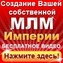 Рекомендую