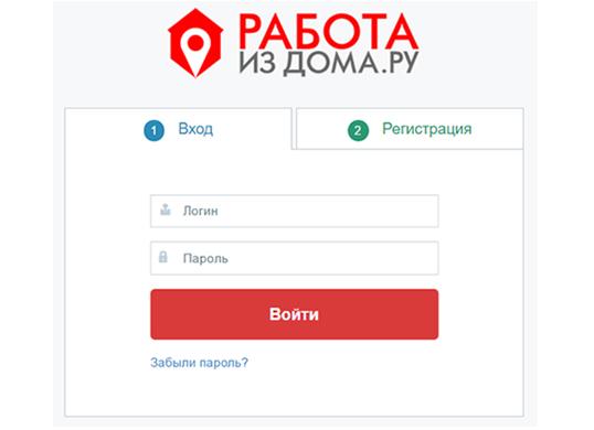 дать объявление о знакомстве бесплатно без регистрации украина